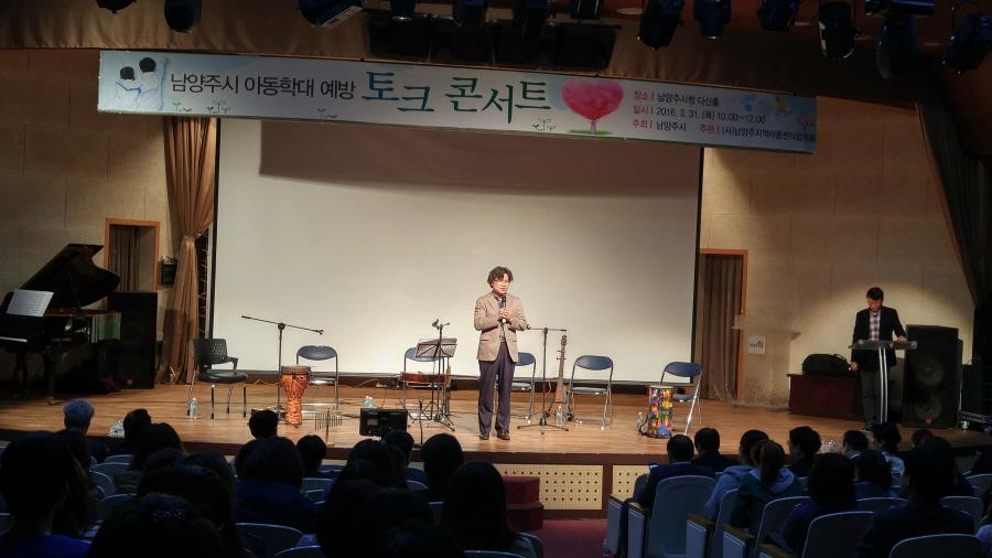 160331_아동학대방지(남지협)_033.jpg