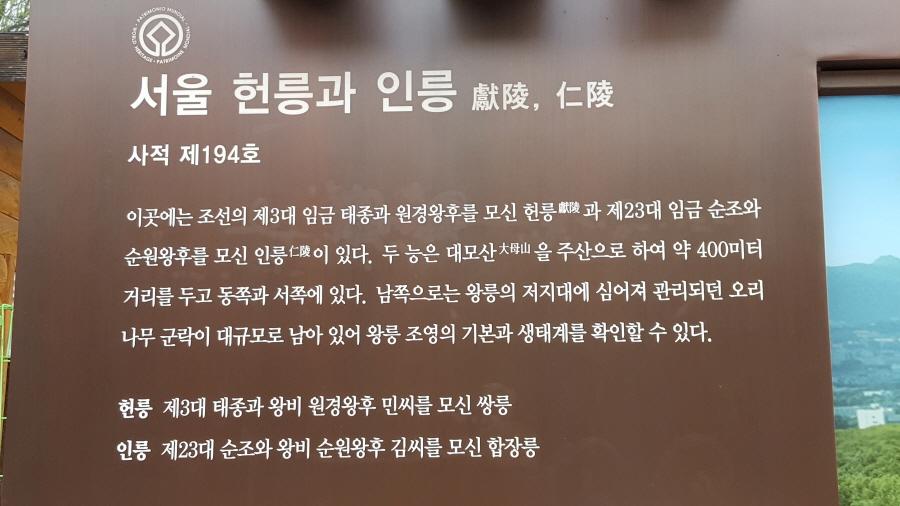 160410_인릉_002.jpg